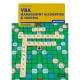 VBA Management accounting en control Opgavenboek
